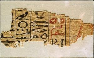 fragment van een payrusrol