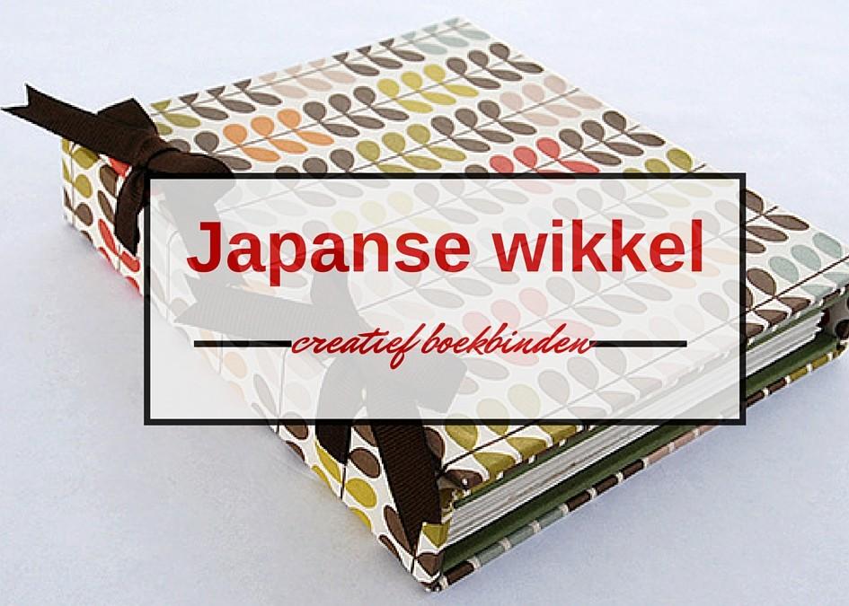 Hoe maak je een Japanse wikkel?